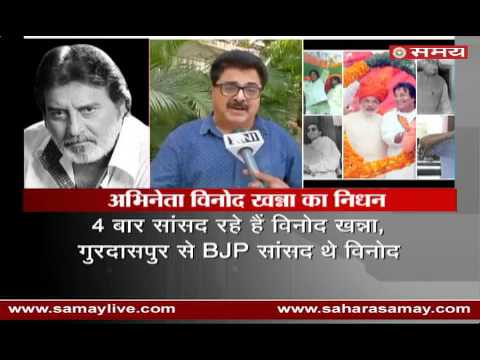 Ashok Pandit tribute on the death of leader and actor Vinod Khanna