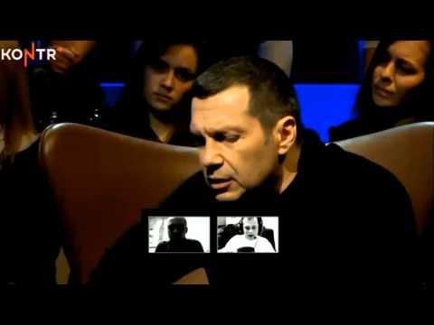 Минаев Live Владимир Соловьев о Ксении Собчак 03-12-12