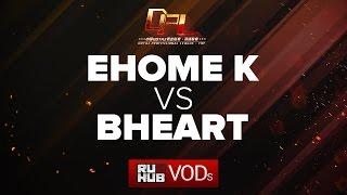 EHOME.K vs BHeart, DPL Season 2 - Div. A, game 2 [Adekvat]