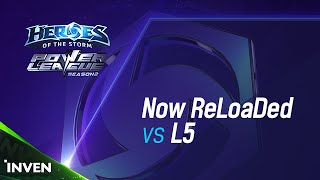 POWER LEAGUE S2 8강 7일차 : Now Reloaded vs L5