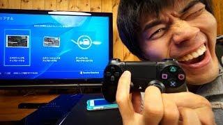 プレステ4(PS4)のシェア機能でゲーム画面をYouTubeにアップできる?