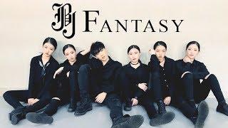 Download Lagu JBJ - Fantasy / Dance Cover. Mp3