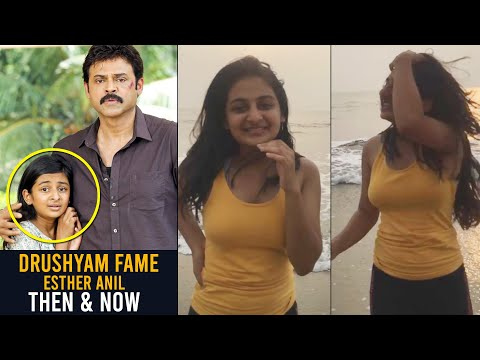 Drushyam Movie Fame Esther Anil Latest Video | Then & Now | Daily Culture |