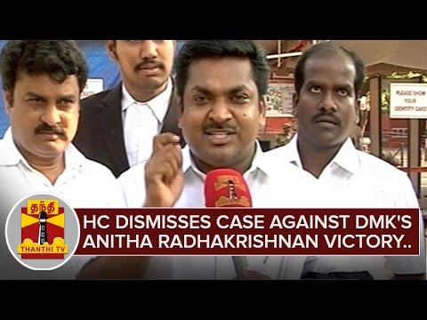 HC-dismisses-case-against-DMK-MLA-Anitha-Radhakrishnans-Victory-Thanthi-TV