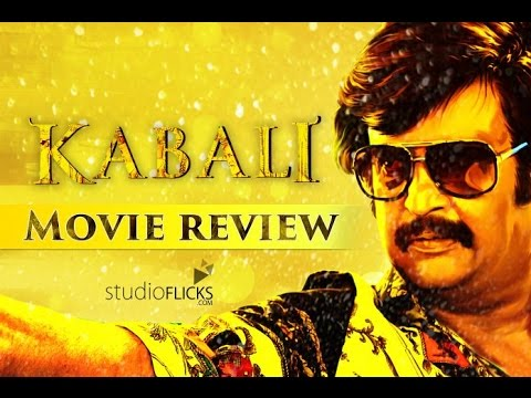 Kabali Movie review |Rajinikanth,Radhika Apte | Pa. Ranjith |Tamil Movie Kabali Review.