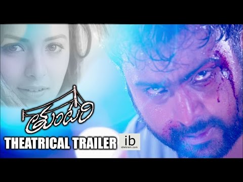 Tuntari theatrical trailer