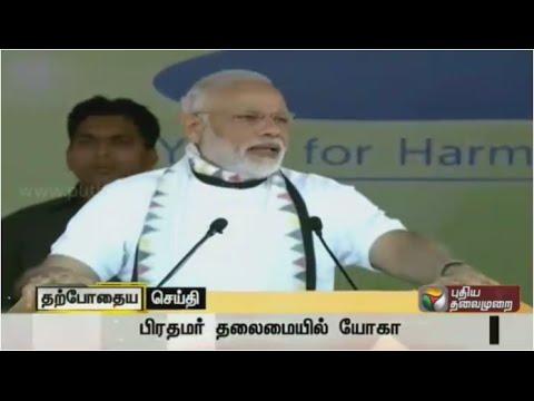 PM-Modi-participated-mega-yoga-event-in-Chandigarh