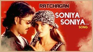 Video AR Rahman Hit Songs | Soniya Soniya Video Song | Ratchagan Tamil Movie | Nagarjuna | Sushmita Sen MP3, 3GP, MP4, WEBM, AVI, FLV Januari 2019