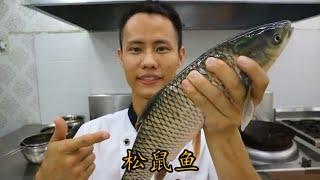 "Video 厨师长教你:""松鼠鱼"" 的正宗做法,绝对的硬菜,刀工练起来 MP3, 3GP, MP4, WEBM, AVI, FLV Desember 2018"
