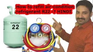 air conditioner repair service in mira road call:- 8879979540 wwww.btenaircool.in This Video shown electrician demostrate how to refil or charge or top up re...