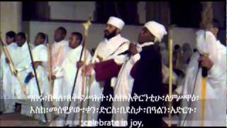 Easter Celebration At Debre Tsion Ethiopian Orthodox  Tewahedo Church 2.wmv