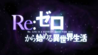 Re:Zero Kara Hajimeru - Bande annonce