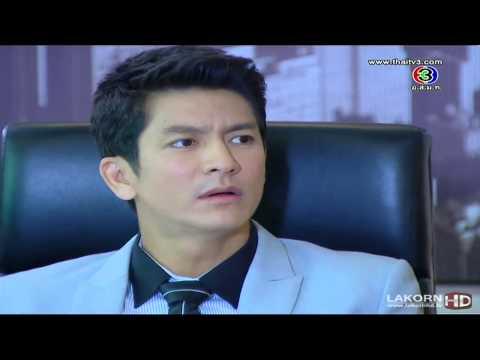 อย่าลืมฉัน ตอนที่ 8 Yah Leum Chan 30 เมษายน 2557 Thai KK (видео)