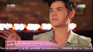 The Naked Show 2 July 2013 - Thai Talk Show