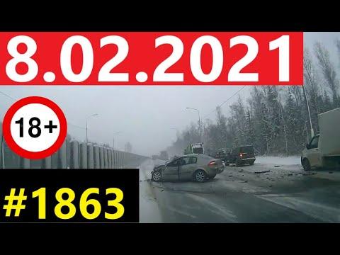 Новая подборка ДТП и аварий от канала Дорожные войны за 8.02.2021