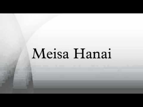 Meisa Hanai (видео)