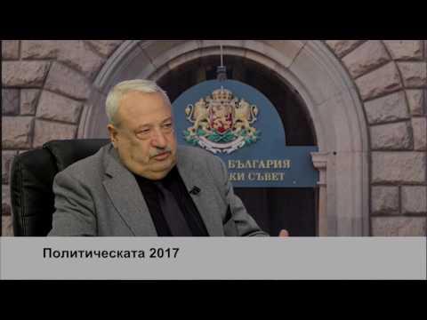 Иван Гарелов: Най-добре е Бойко Борисов да се оттегли от политиката (видео)