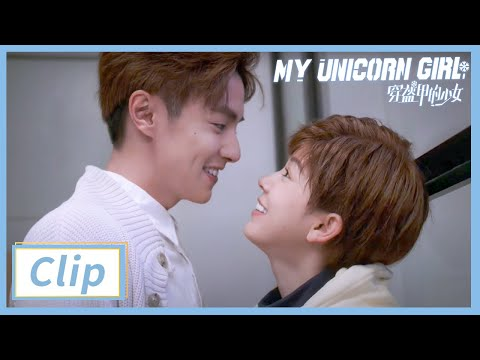 Clip: An Unexpected Kiss | My Unicorn Girl EP14 | 穿盔甲的少女 | iQIYI