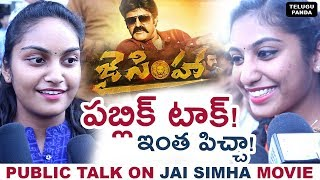 Video JAI SIMHA Movie Public Talk | Balakrishna | Nayanthara | #JaiSimha Public Response | Telugu Panda MP3, 3GP, MP4, WEBM, AVI, FLV Januari 2018