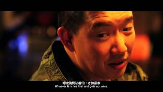 Nonton Sdu  Sex Duties Unit               Hk Trailer                  Film Subtitle Indonesia Streaming Movie Download