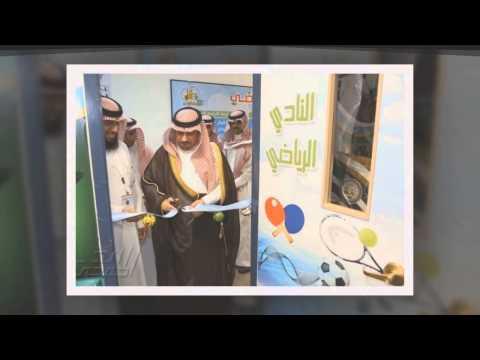 شاهد بالفيديو : ملخص فعاليات نادي الخفجي الموسمي و اليوم المفتوح