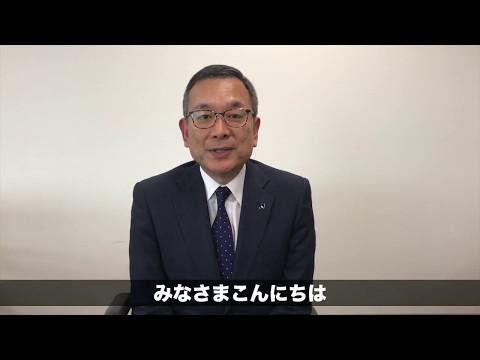5月15日は #Jリーグの日 村井チェアマンからのご挨拶