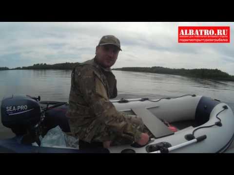 sea pro 5 видео обзор