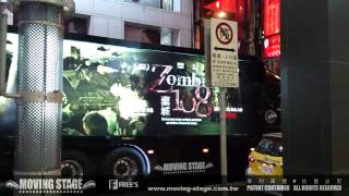 Nonton Movingstage X Zombie 108                 1 Film Subtitle Indonesia Streaming Movie Download