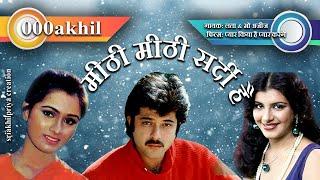 Video Meethi Meethi Saradi Hai (pyar kiya hai pyar karenge) MP3, 3GP, MP4, WEBM, AVI, FLV September 2019