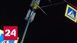 Безопасность на дорогах Сибири обеспечит электроника