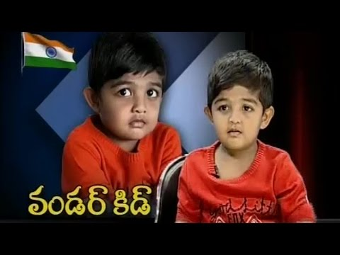 Wonder Kid Pratham Aditya Special Interview