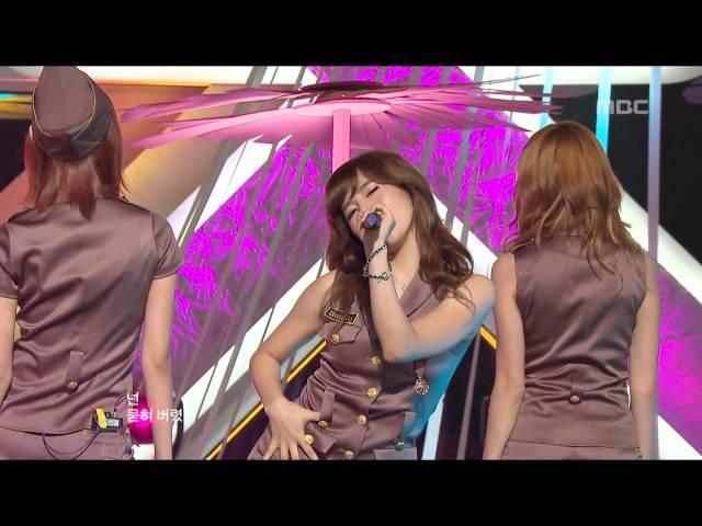 Girls' Generation - Genie, 소녀시대 - 소원을 말해봐, Music Core 20090711