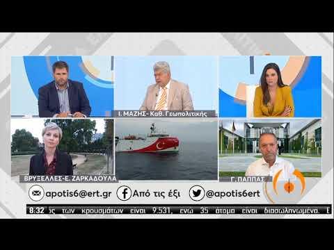 O Ιωάννης Μάζης, καθηγητής Γεωπολιτικής στην ΕΡΤ | 28/08/2020 | ΕΡΤ