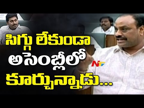 Acham Naidu Fires on YS Jagan over Prathipati Pulla Rao Challenge | AP Assembly