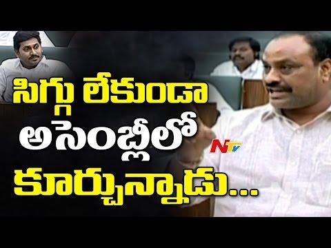 Acham Naidu Fires on YS Jagan over Prathipati Pulla Rao Challenge | Ap Assembly