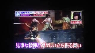 大川橋蔵壮絶人生
