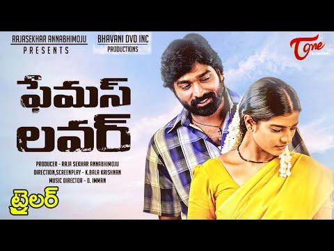 Famous Lover Trailer | Vijay Sethupathi, Aishwarya Rajesh | TeluguOne Cinema