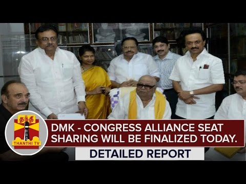 Report--DMK--Congress-Alliance-Seat-Sharing-Details-Will-Be-Finalized-Today-