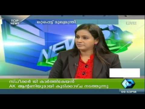 News  n  Views  27 08 2014 PT 3/3 28 August 2014 12 AM
