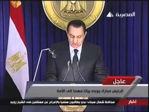 mubarak 1