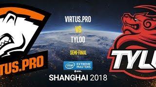 Virtus.pro vs Tyloo - IEM Shanghai 2018 - Semi-final - map3 - de_cache [Smile, Anishared]