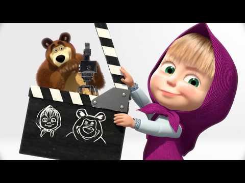 Маша и Медведь - Здравствуй, зимушка - зима!