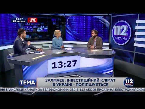 Peter Zalmaev (Залмаев) говорит на 112 канале о Саакашвили, инвестициях в Украину
