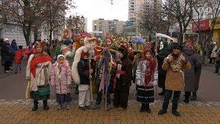 У місті відбувся другий Парад вертепів