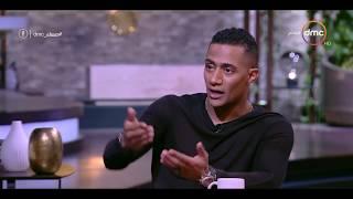 مساء dmc - محمد رمضان يقولها لأول مره | طلبت من الفنان الكبير عادل امام التمثيل أمامه ولكنه رفض |