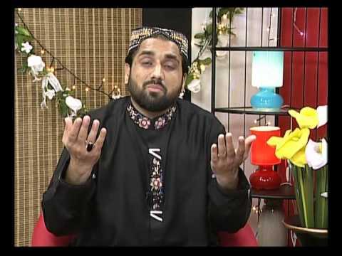 Naat Qari – Shahid Mahmood