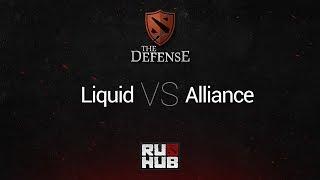Liquid vs Alliance, game 2