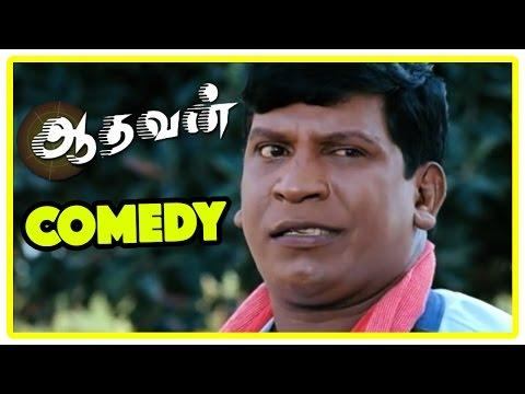 XxX Hot Indian SeX Aadhavan Aadhavan Tamil Movie Comedy Aadhavan Movie full Comedy Scenes Suriya Vadivelu Comedy.3gp mp4 Tamil Video