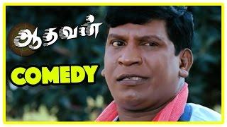 Video Aadhavan | Aadhavan Tamil Movie Comedy | Aadhavan Movie full Comedy Scenes | Suriya, Vadivelu Comedy MP3, 3GP, MP4, WEBM, AVI, FLV Juni 2018