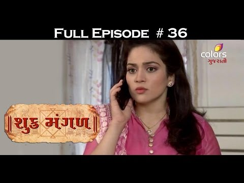 Shukra-Mangal--14th-May-2016--શુક્ર-મંગળ--Full-Episode